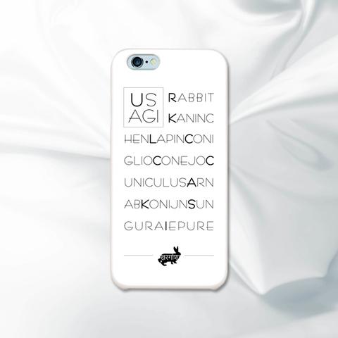 世界のうさぎ iPhoneケース ホワイト