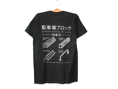 CODA PARKING BLOCKS OF JAPAN TEE