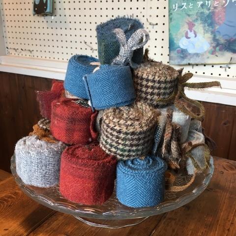 三つ編み用ウール3個セット