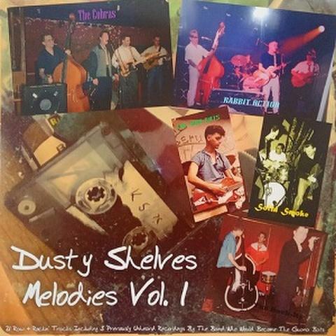 DUSTY SHELVES MELODIES VOL.1(LP)