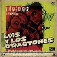 """LUIS Y LOS DRAGTONES/Ding Dong(7"""")"""