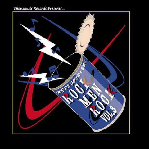 WE'RE GONNA BOP! ROCK MEN ROCK VOL.3(CD)