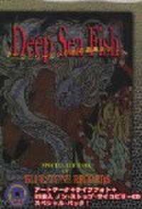 DEEP SEA FISH - サイコビリーという名の最悪なアート