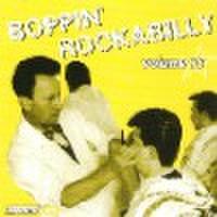 BOPPIN' ROCKABILLY VOL.15(CDR)