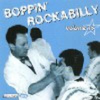 BOPPIN' ROCKABILLY VOL.16(CDR)