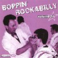 BOPPIN' ROCKABILLY VOL.17(CDR)
