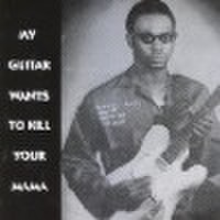 MY GUITAR WANTS TO KILL YOUR MAMA(CD)