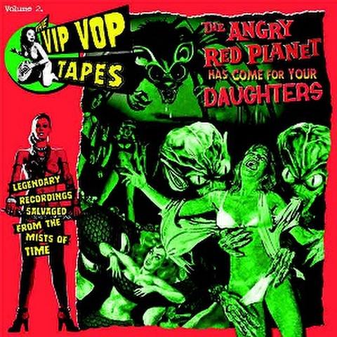 VIP BOP TAPES VOL.2(LP)