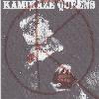 KAMIKAZE QUEENS/Voluptuous Panic(CD)