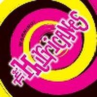 THE HURRICANES/Warning!(CD)