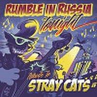 RUMBLE IN RUSSIA TONIGHT(CD)