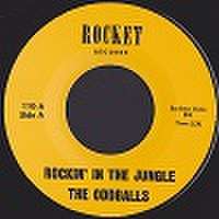 "ODDBALLS/Rockin' In The Jungle(7"")"