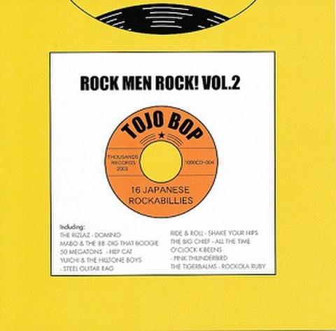 TOJOBOP:ROCK MEN ROCK VOL.2(CD)