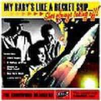 CORDWOOD DRAGGERS/My Baby's Like A Rocket Ship(中古CD)