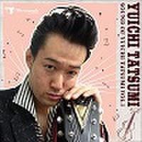 YUICHI TATSUMI/Sound Of YUICHI TATSUMI Vol.1(CDEP)