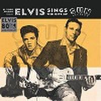 """ELVIS PRESLEY/Elvis Sings The Hits Of Sun(7"""")"""