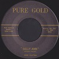 "DOUG CLAYTON/Sally Ann(7"")"