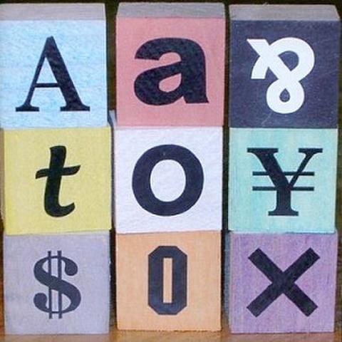 AA&TOYSOX/Same(CDEP)