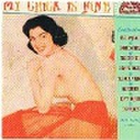MY CHICK IS FINE(中古盤)