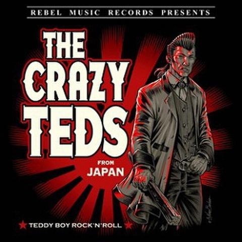 """THE CRAZY TEDS/Banzai Teddy Boy Rules OK!(7"""")"""