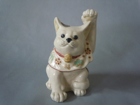 4号招き猫 仁清  宮本直樹作