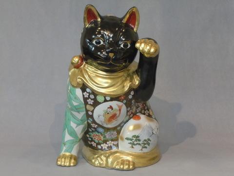 12号招き猫・本金花詰松竹梅 (高総文作)