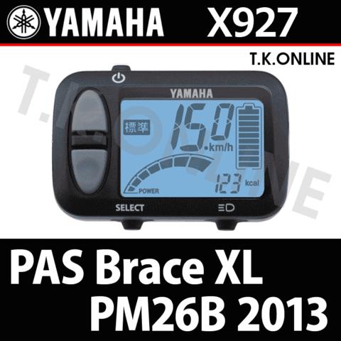YAMAHA PAS Brace XL 2013 PM26B X927 ハンドル手元スイッチ