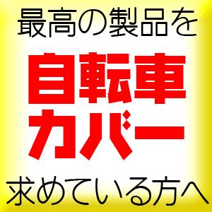 盗難防止に!大久保製作所 G1-FH