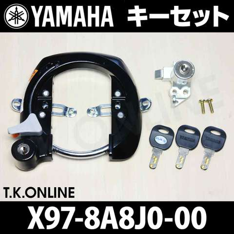 YAMAHA 純正【後輪サークル錠+バッテリー錠セット 2015-2016】X97-8A8J0-00