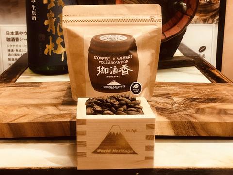 ウイスキーコーヒー(珈酒香) 100g