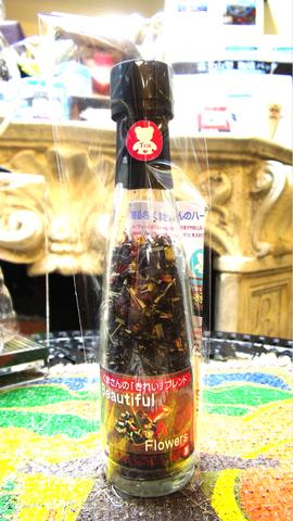 くまさんのハーブティー瓶(きれい)