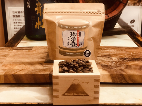 日本酒コーヒー(珈酒香) 100g