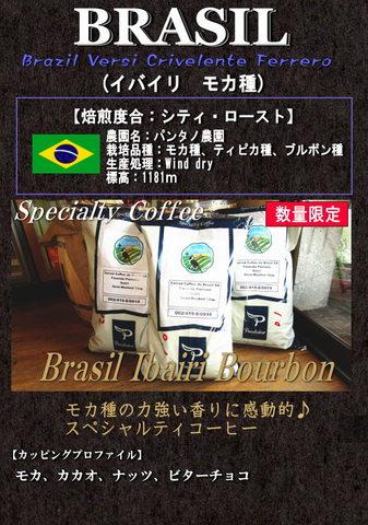 イバイリ(スペシャルティコーヒー)200g