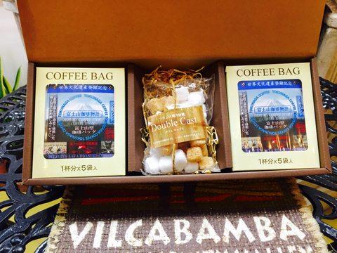 富士山型コーヒーバッグ(10包入)&フランス風角砂糖 ギフト箱入り
