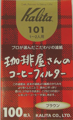 珈琲屋さんのコーヒーフィルター101(カリタ)