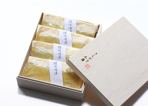 徳島の活鱧 きらびき 味噌漬