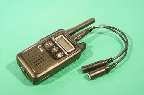 アイコム IC-4300オプション付き