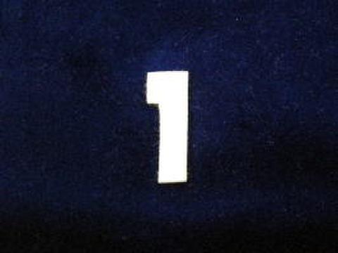 シニール1.5inch角形「1」オフ白/オフ白/- ランクB