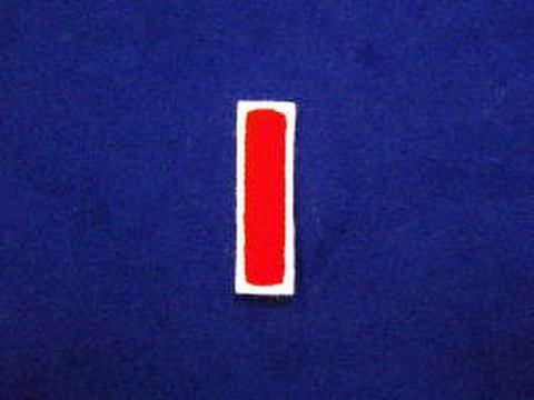 シニール2.5inch丸型「I」赤/白/- ランクB