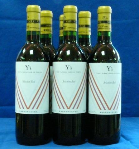ワイズワイン 赤6本セット