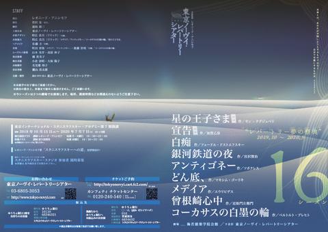 回数券【能楽堂公演限定】5枚綴り