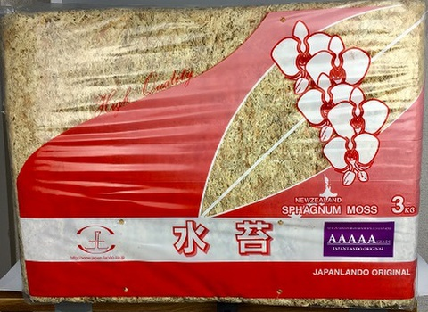ニュージランド産AAAAA(5A)水苔 3kg