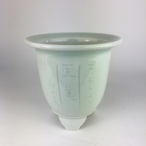 三橋氏作 欅鉢 青磁蘭鉢