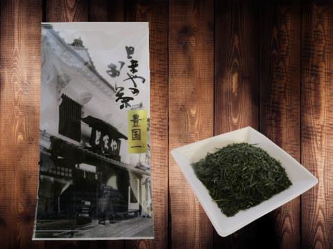 煎茶 豊国一(ほうこくいち)