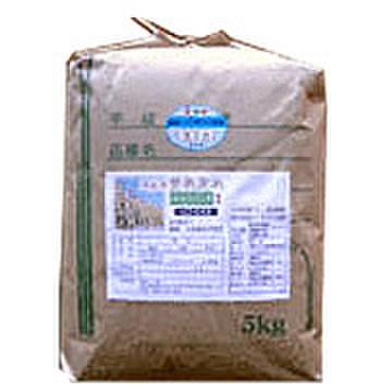 鈴木豊 農薬・化学肥料不使用 【ササニシキ・玄米】 5kg