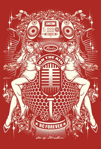 『Radio Art』ポストカード