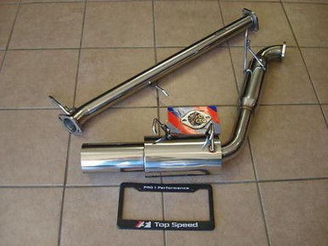 TSP1 ロードスター 1.6L 89-97 スポーツマフラー