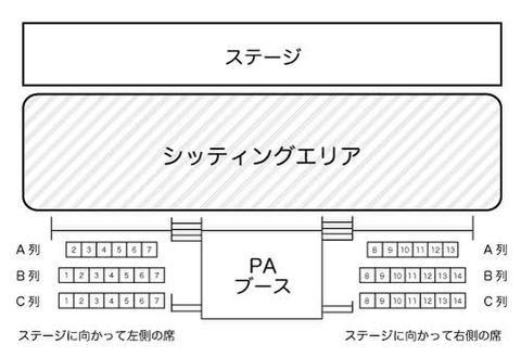 PINE DAYS vol.14 指定席~B列~
