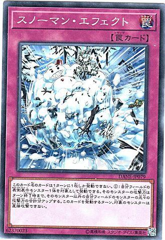 スノーマン・エフェクト (Normal/DANE-JP079)