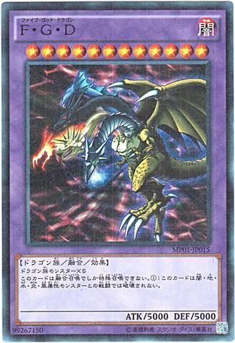 F・G・D (Mil-Super/MP01-JP015)